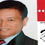 शिवपुरी  सम्म केवुलकार निर्माण  गर्छौ : रिन्जी शेर्पा