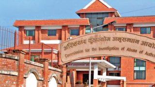 अख्तियार दुरुपयोग अनुसन्धान आयोग - The Times Of Nepal