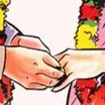 छुवाछूतः  विवाहपछि ज्यान मार्ने धम्की, कानून छ, कार्यान्वयन छैन