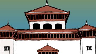 Nepal's Federal Parliament