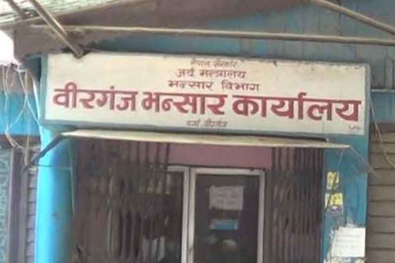 वीरगञ्ज भन्सार कार्यालय - The Times Of Nepal