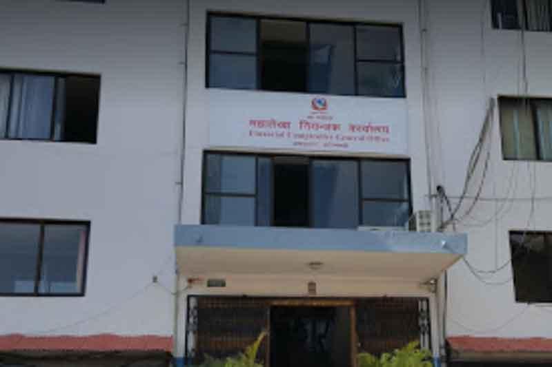महालेखा नियन्त्रक कार्यालय - The Times Of Nepal