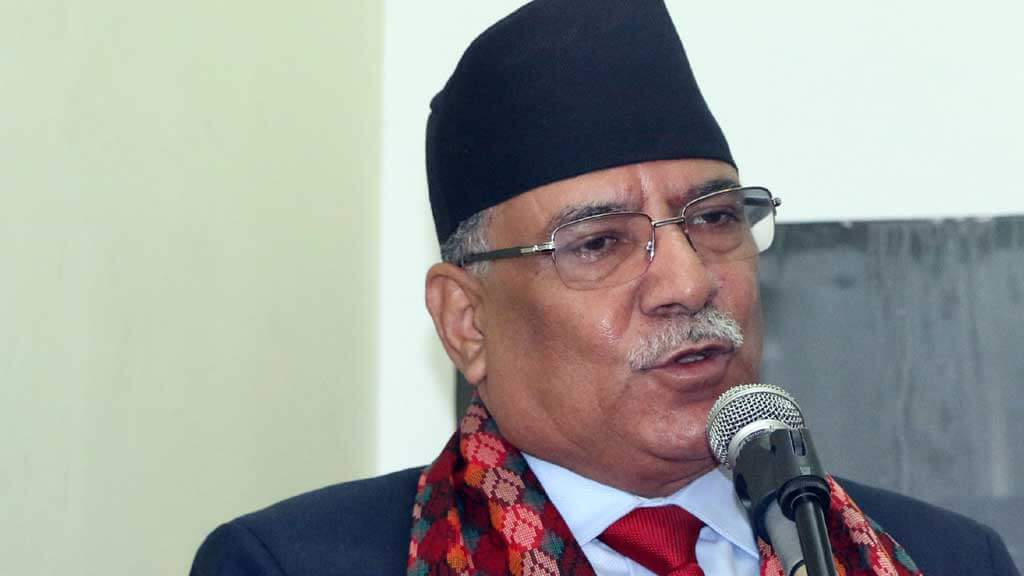 prachanda, trending news, hot news, latest news - The Times Of Nepal