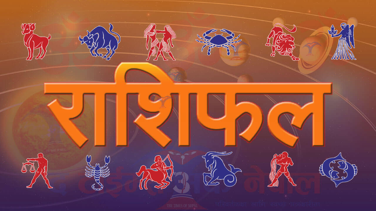 The Times Of Nepal Daily, weekly, monthly and yearly horoscopes