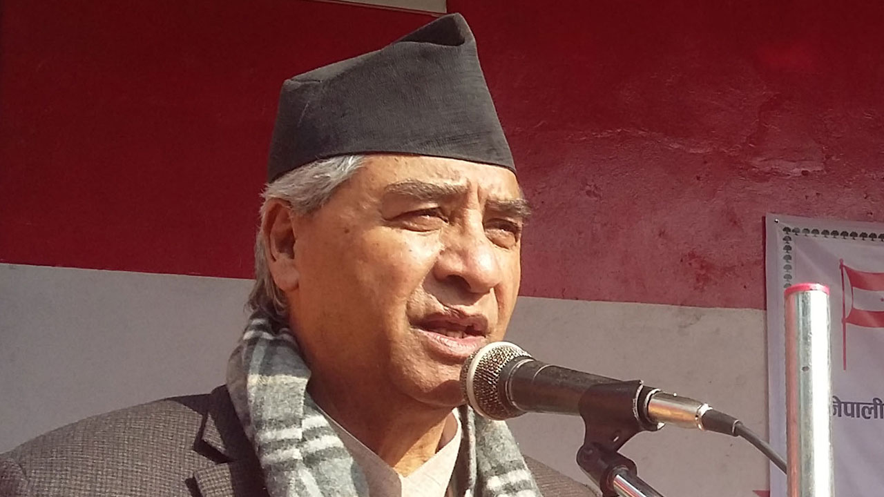 Sher Bahadur Deuba, President of the Nepali Congress ,latest news