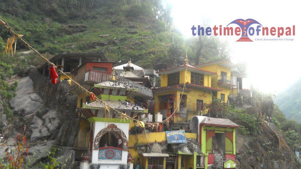 sidhha-baba-palpa - The Times Of Nepal