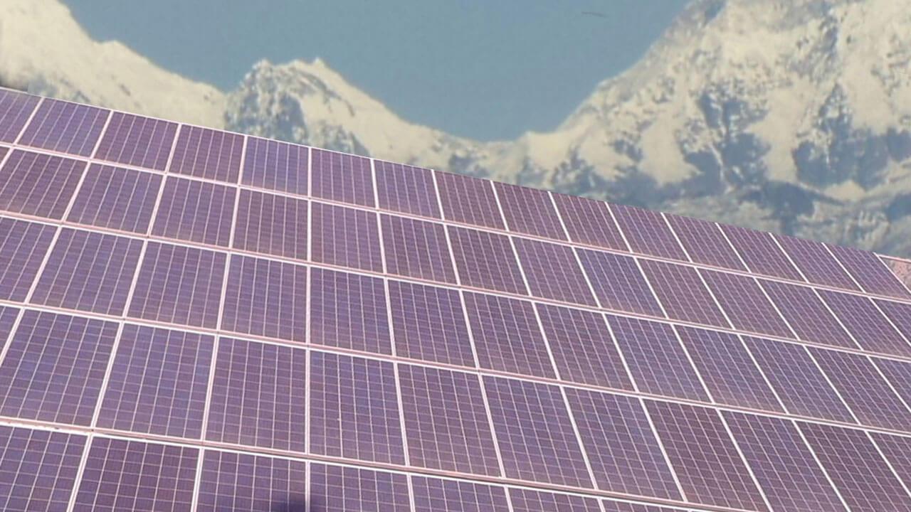 देशकै ठूलो सौर्य प्लान्ट ,solar - The times of nepal