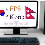 प्रथम चरणको कोरियाली भाषा परीक्षाका लागि ५० हजारको आवेदन