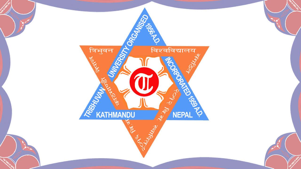 Tribhuvan University - the times of nepal