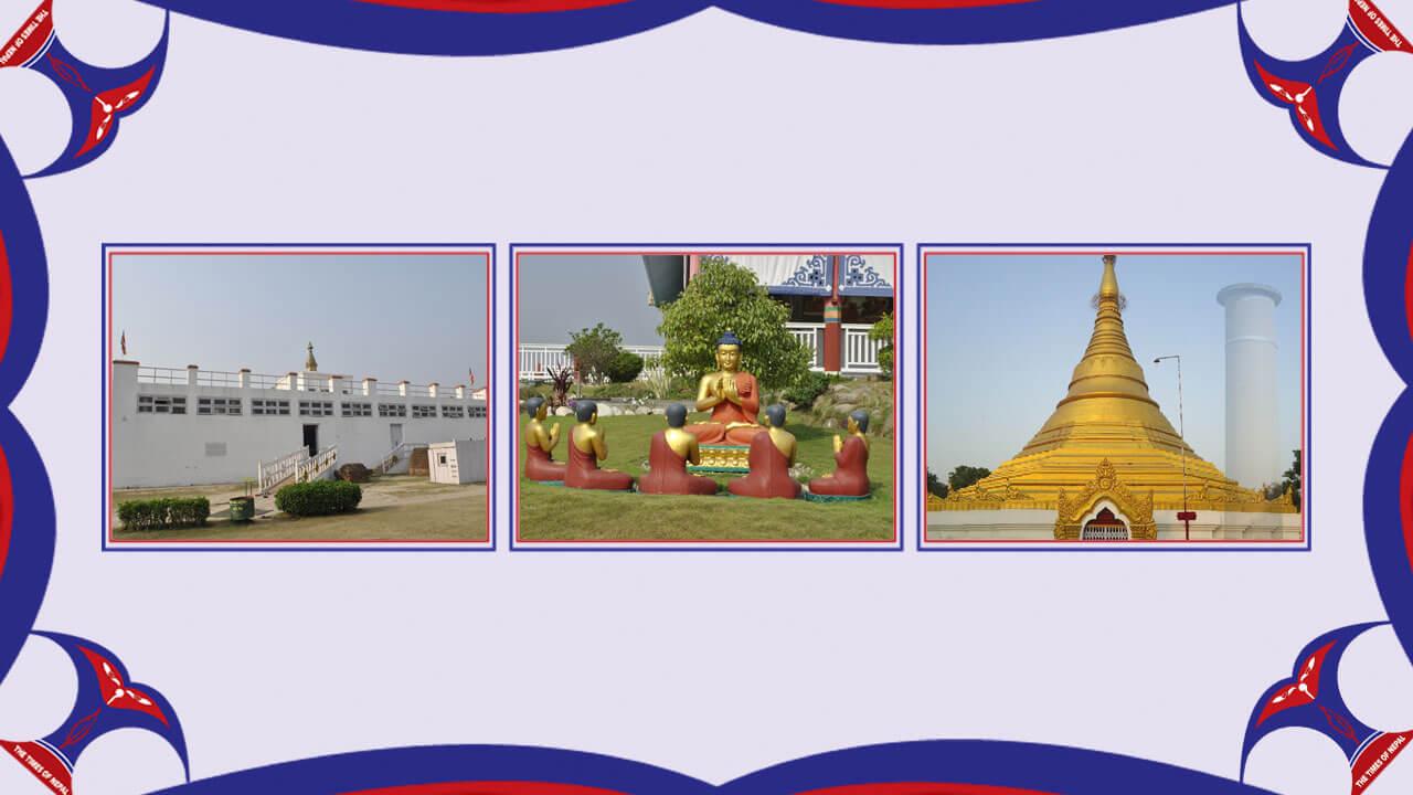 लुम्बिनी महोत्सव, Lumbini - The Times Of Nepal