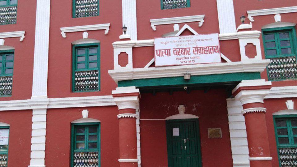 पाल्पा दरबार, Palpa Durbar Museum - The Times Of Nepal