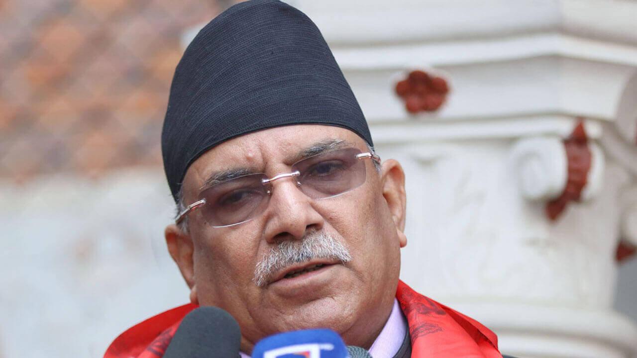 CPN-M Chairman Pushpa Kamal Dahal 'Prachand'