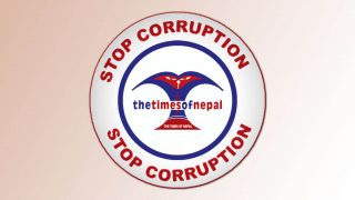 stop crruption, trending news, hot news, latest news