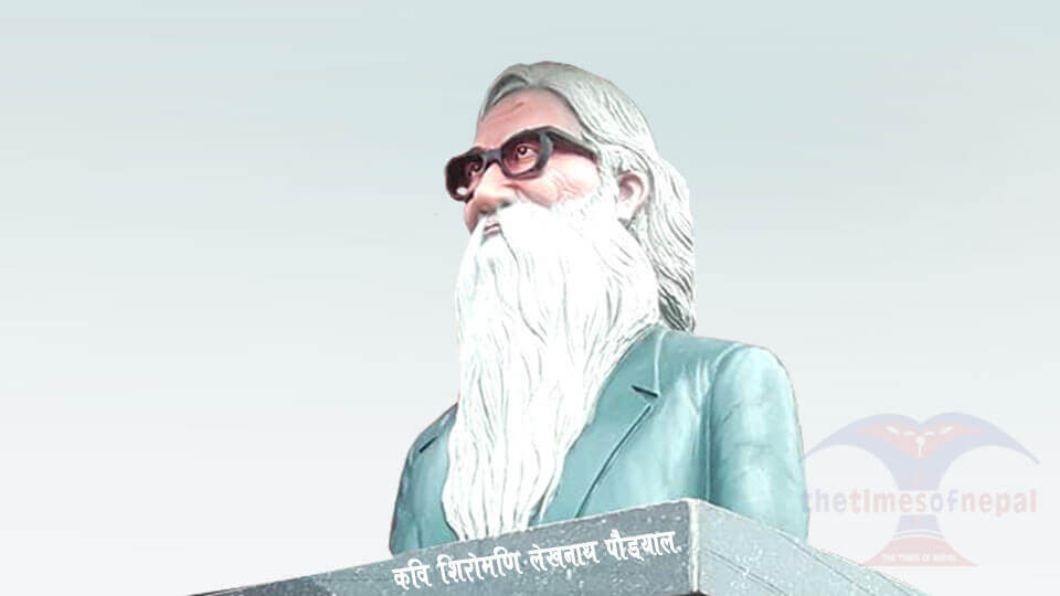Lekhnath Paudyal, Kavishiromani, founding father of modern Nepali poetry literature, the times of nepal