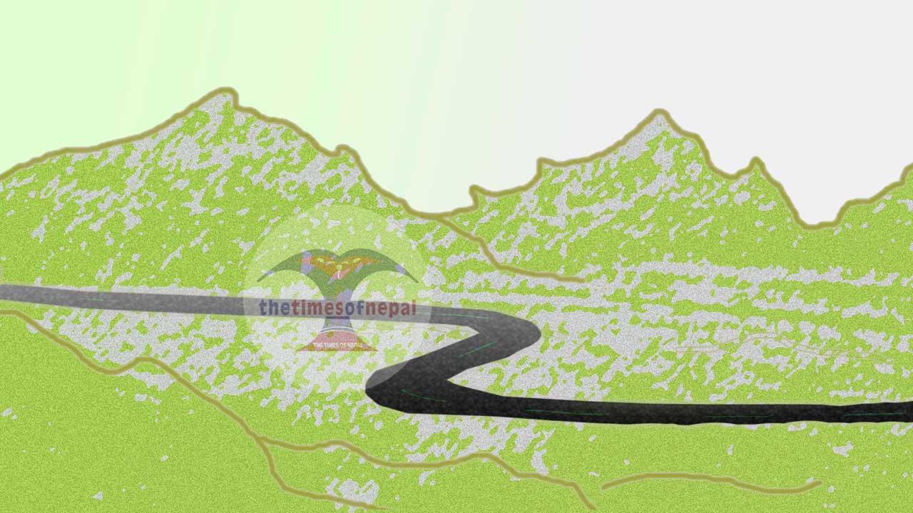 मध्यपहाडी लोकमार्ग - The Times Of Nepal