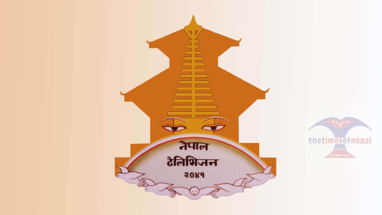 Nepal Television - नेपाली टेलिभिजन - नेपाल टेलिभिजन - ntv