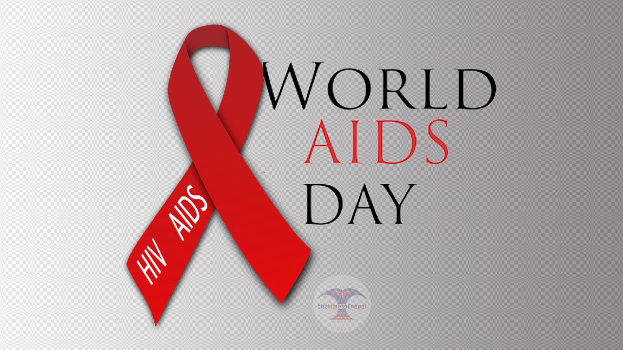 विश्व एड्स दिवस - The Times Of Nepal