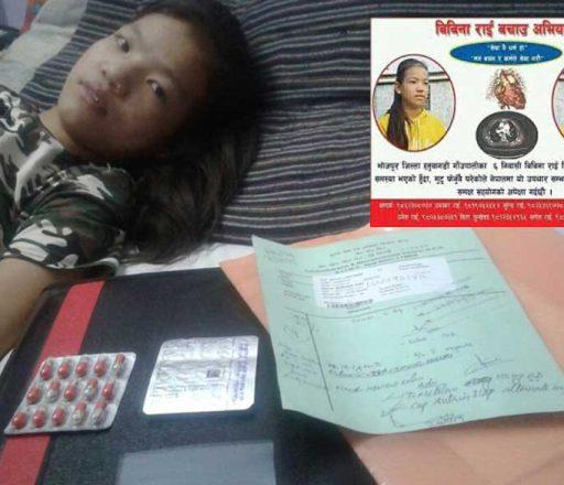 उपचारको लागि उठेको पैसा गायब, बिरामी दिल्लीमा छट्पटाउँदै