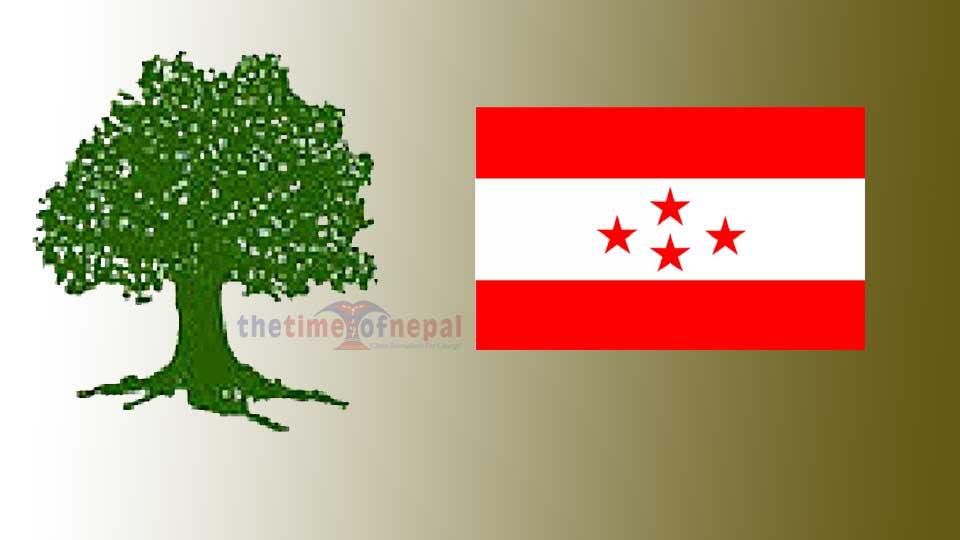 Nepali Congress, NC,