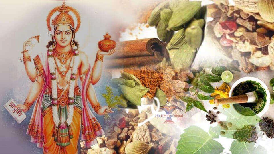 dhanwantari-aurveda