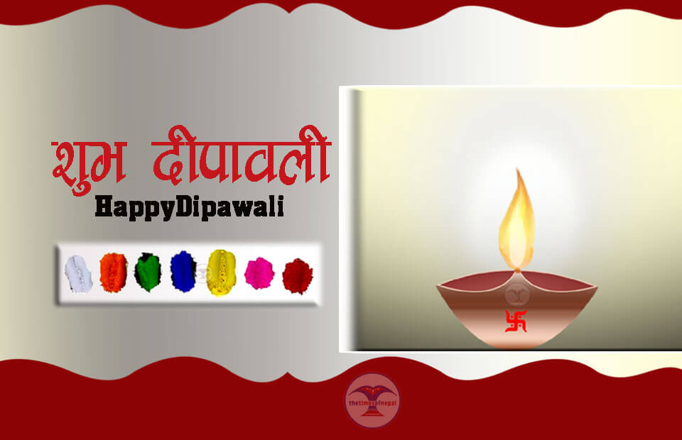 Tihar, also known as Deepawali and Yamapanchak