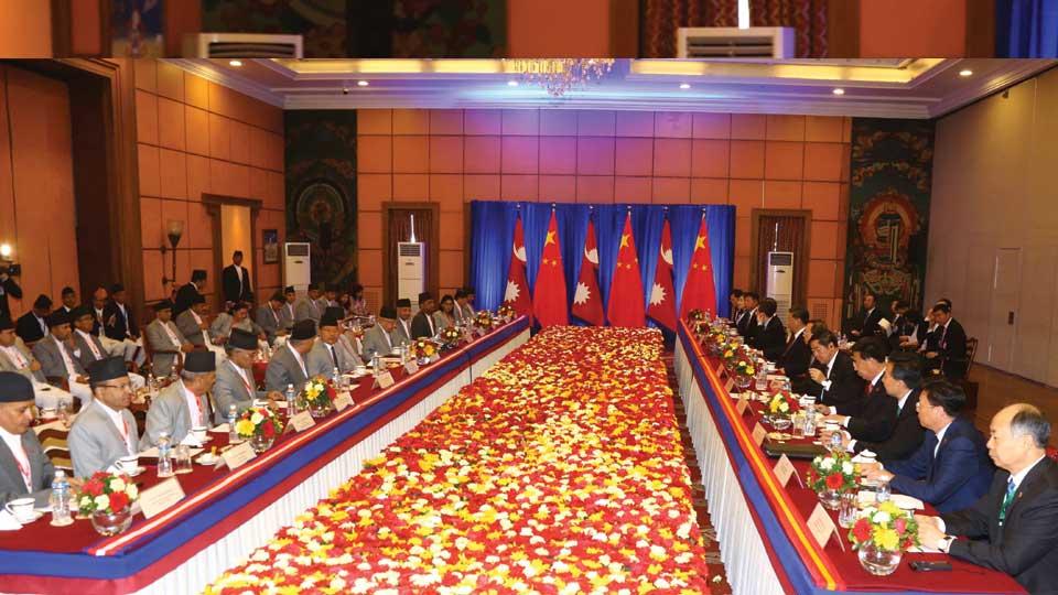 नेपाल र चीनबीचका बीस बुँदे सम्झौता र समझदारीः