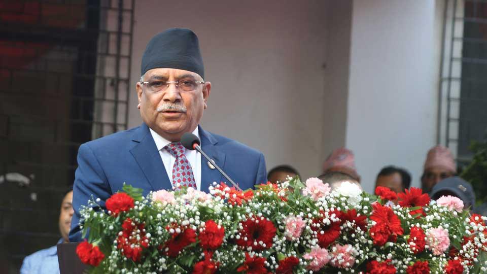 prachanda, trending news, hot news, latest news - The Times Of Nepal