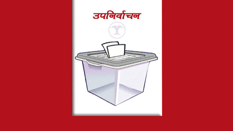 upanirbachan, election, Nepal - The Times Of Nepal