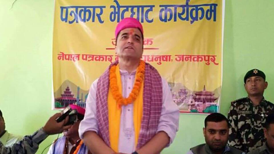 yoges bhattrai janakpur dham