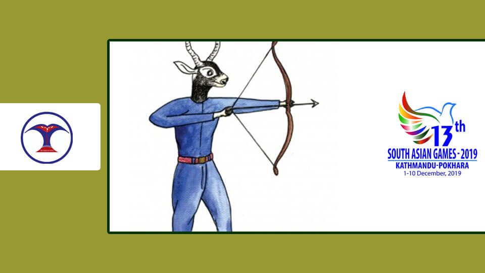 आर्चरी, Archery - sag - The Times Of Nepal