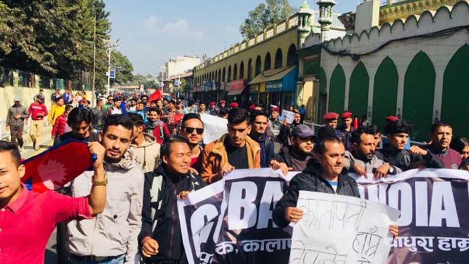 भारतीय नक्साको विरोधमा अमृत क्याम्पस - The Times Of Nepal