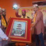 'विद्यापति स्मृति पर्व' - The Times Of nepal