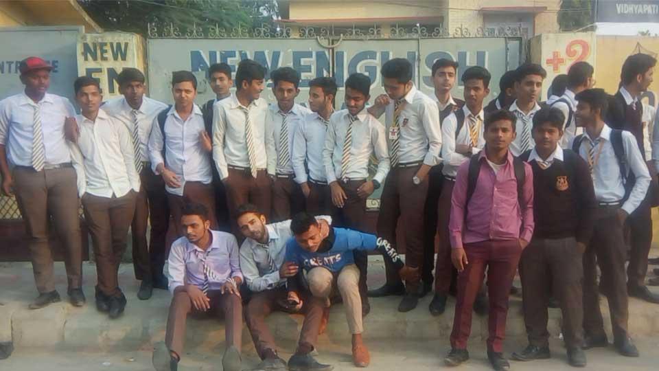 विद्यार्थीहरुलाई कुटपिट - The Times Of Nepal