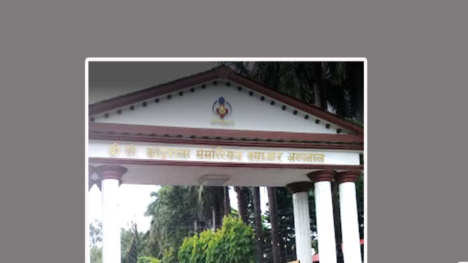 bp koirala memorial cancer hospital - The Times Of nepal
