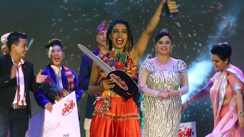 रियो छमछमी चौथो संस्करणको विजेता
