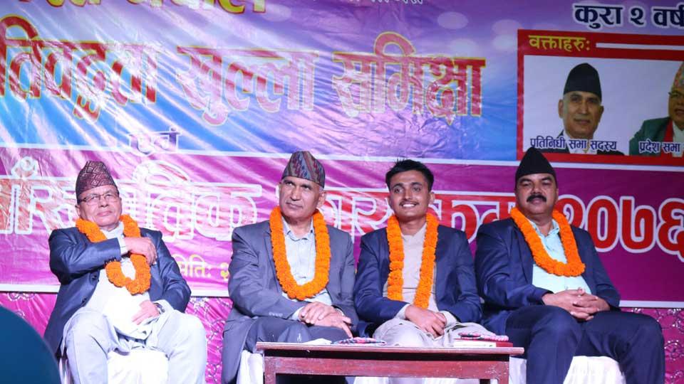 चुनावी प्रतिबद्धता कति पूरा गर्नुभयो नेता ज्यू ? - The Times Of Nepal
