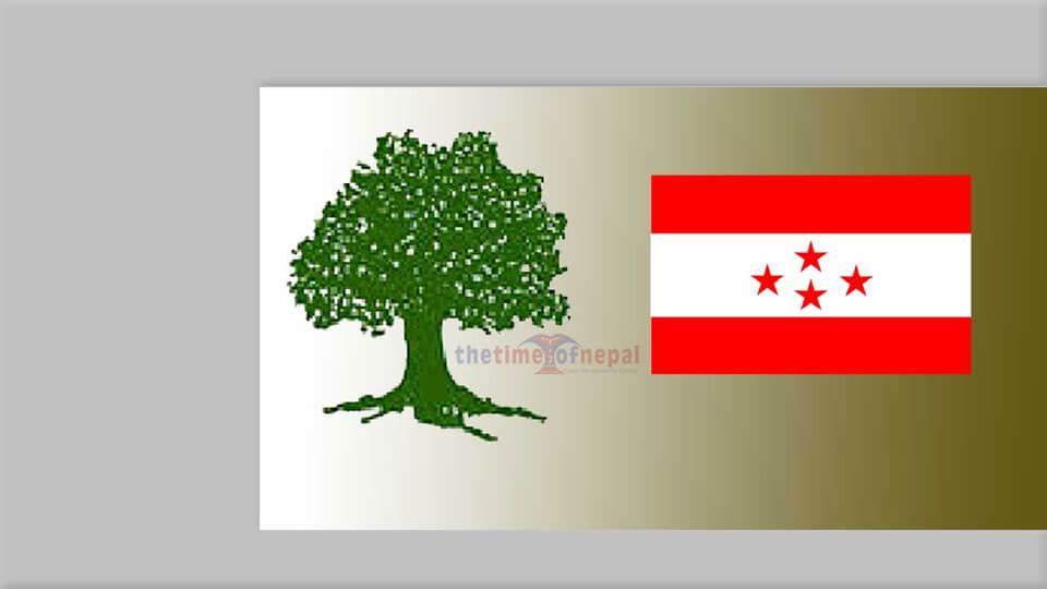 Nepali Congress, NC
