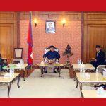 नेकपाको सचिवालय बैठक - The Times Of Nepal