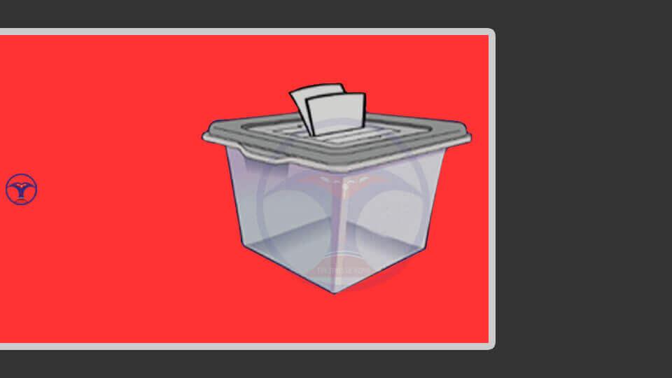 उपनिर्वाचन, election, Nepal - The Times Of Nepal