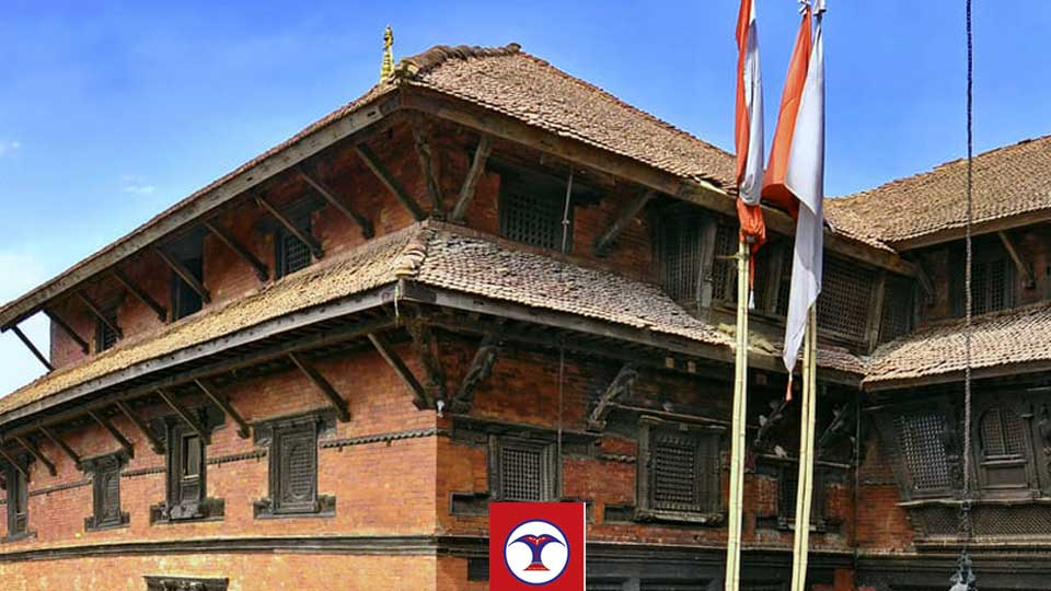 Gorkhadurbar,गोरखा दरबार - The Times Of Nepal
