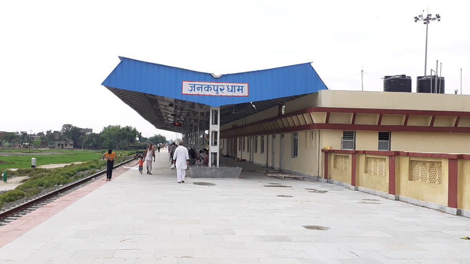 Janakpur Dham, janakpur railway station - The Times Of Nepal