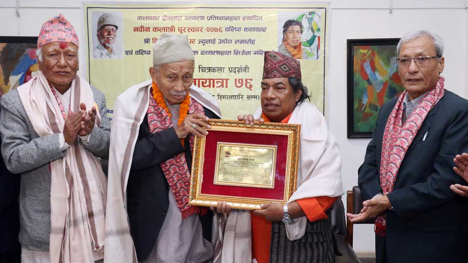 नवीन कलाश्री पुरस्कार - The Times Of Nepal
