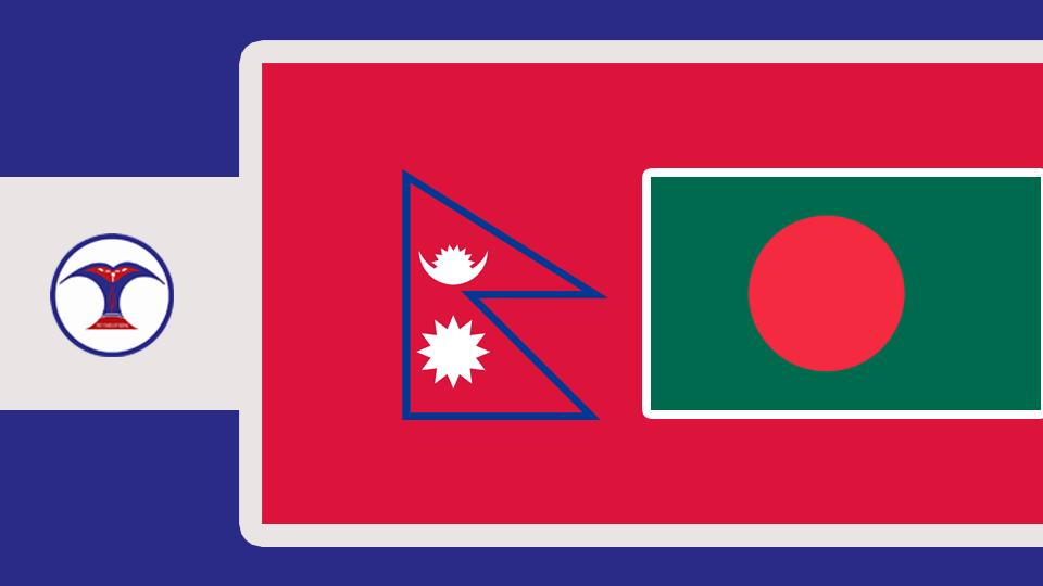 Nepal - Bangladesh - The Times Of Nepal