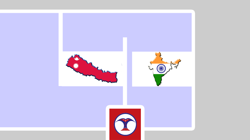 Nepal and India - The Times Of Nepal
