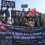 नेविसङ्घको विरोध जुलुस - The Times Of Nepal