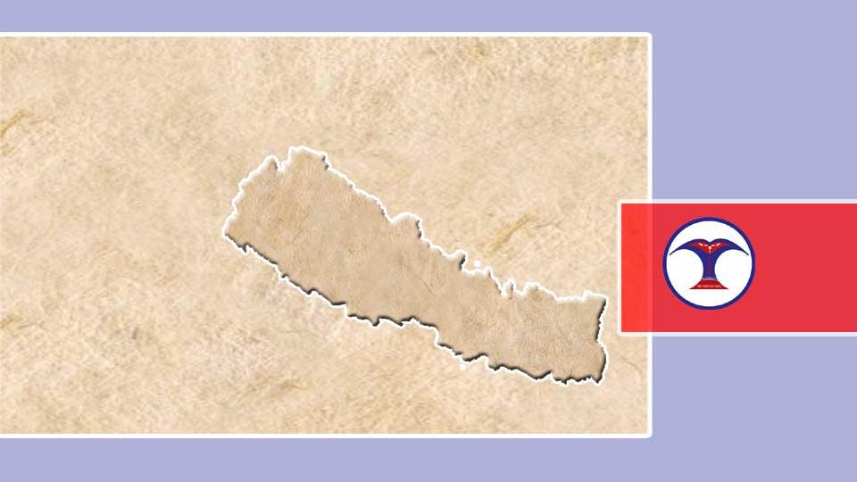 पहाडी नेपाली कागज, nepali paper - The Times Of Nepal
