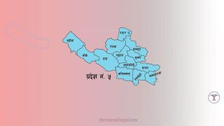 Province no 5 - The Times Of Nepal