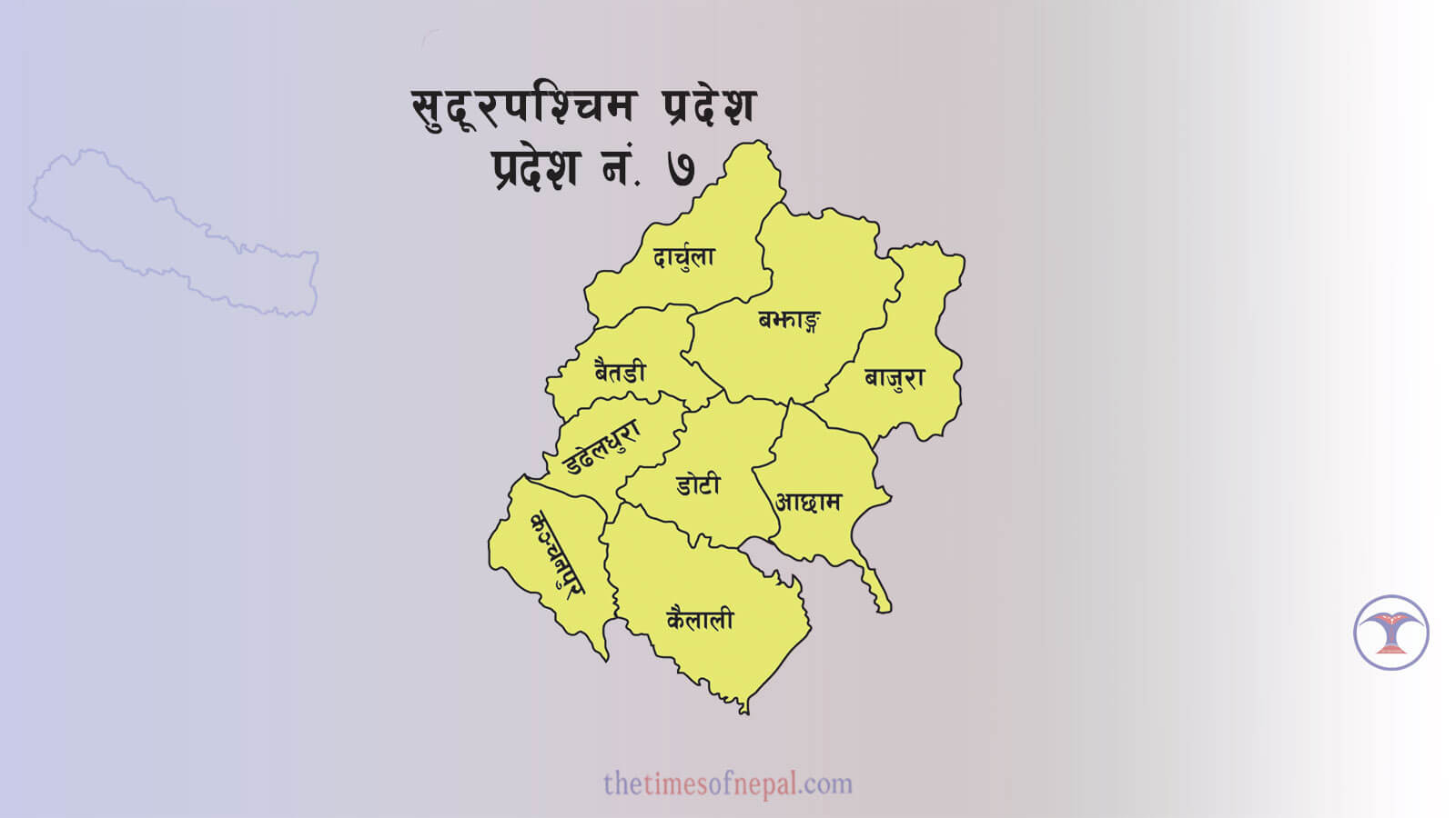 Sudurpashchim Pradesh - The Times Of Nepal
