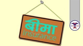 insurance - The Times Of Nepal