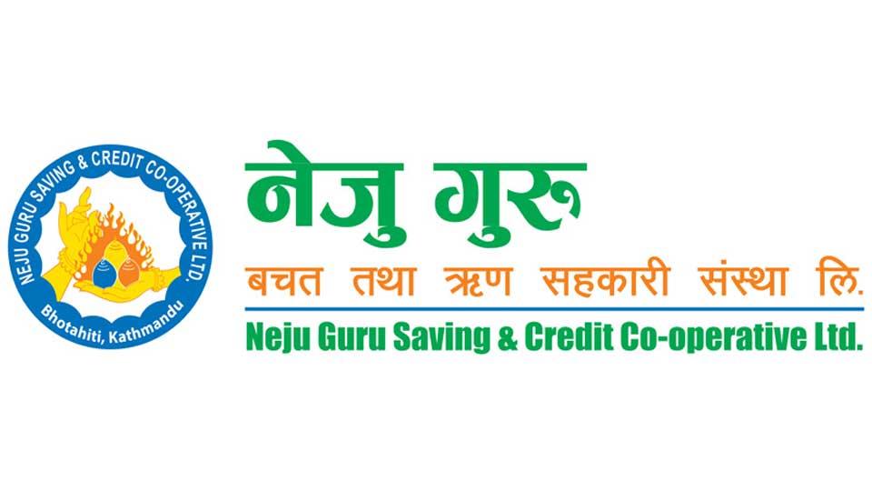 नेजु गुरु बचत तथा ऋण सहकारी - The Times Of Nepal